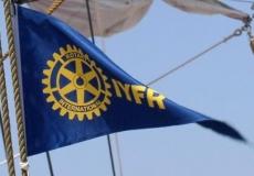 bandiera IYFR