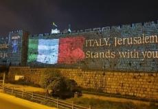 n.. 5a Gerusalemme incoraggia Italia, marzo 2020 (2)