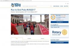 1 Rete del dono Venice